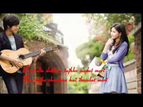 Tum Ho Mera Pyaar Haunted 2011 Song With Lyrics by masoom