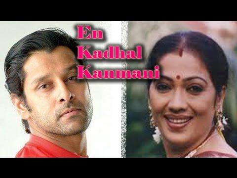 Tamil Full Movie | En Kadhal Kanmani | Vikram, Rekha | L.Vaithiyanathan
