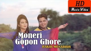 Moneri  Gopon Ghore By Rakib Musabbir | HD Music Video