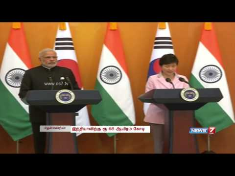 South Korea to provide aid for smart cities in India | World | News7 Tamil