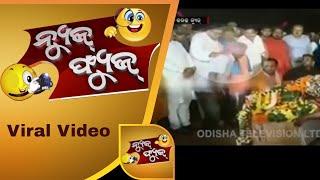 Viral Video: Debashish Samantray Pushes Martyr Manoj Behera's Relative   Best of News Fuse   OTV