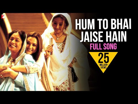 Hum To Bhai Jaise Hain  - Full song - Veer-Zaara - Preity Zinta...
