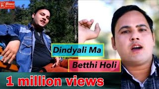 New Garhwali Sad Song 2018 | Dindyali Ma Baithi Holi | Full HD Video  | Rakesh Panwar  Maulyar Riwaz