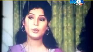 Bangla Movie Antore Premer Jala