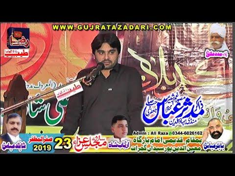 Zakir Mudssaar Abbas Jafri | 23 Safar 2019 | Moin ud Din Pur Gujrat || Raza Production