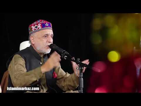Marghoob Hamidani Jashn-e-Milad un Nabi SAWW 2019|1441