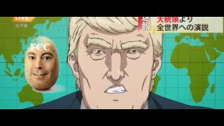 Anime Trump declares that men in black is our only hope