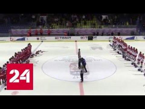 Чешские болельщики освистали гимн России после победы наших хоккеисток