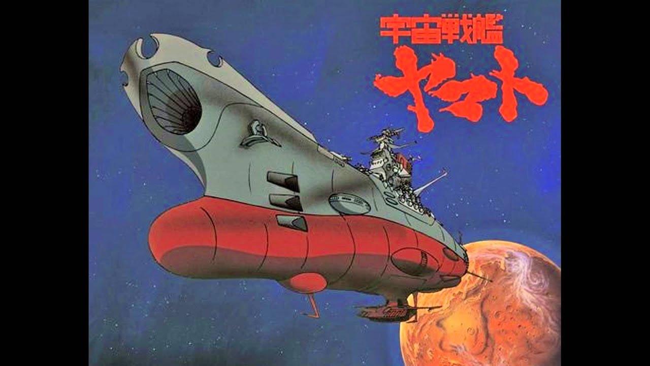 宇宙戦艦ヤマトの画像 p1_26