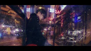 [MUSIC CLIP] 이기광(LEE GIKWANG) `ONE` MUSIC CLIP #1 What You Like