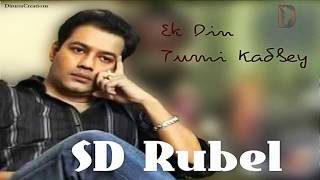 Download Ekdin Tumi Kadbey By SD Rubel 3Gp Mp4