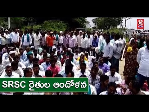 Nizamabad Farmers Dharna At Hyderabad-Nagpur Highway Over Sri Ram Sagar Water | V6 News