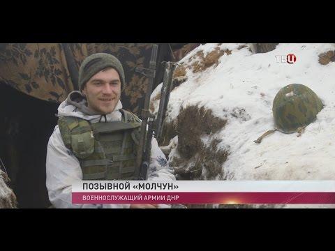 Донбасс. Новый год. Специальный репортаж