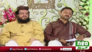Funny Urdu Mushaira  Salman Gillani   Bari Eid Special Day 2   Neo TV
