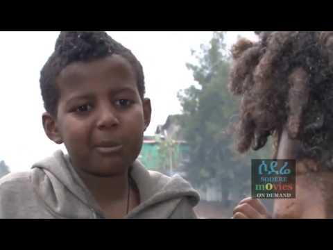 Ye Arada Lij (Ethiopian Film 2017)