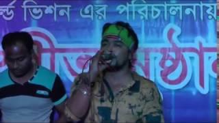 Download আমার ভাঙ্গা তরী ছেড়া পাল  Amar Vanga Tori Chera Pal-singer-(Mustafa Sumon) 3Gp Mp4