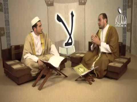 Уроки Муаллим сани - видео