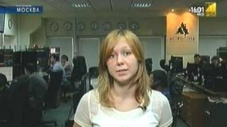 Татьяна Бобровская о повышении цен