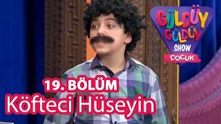 Güldüy Güldüy Show Çocuk 19. Bölüm, Köfteci Hüseyin Skeci
