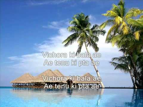 Vichora Ki Bala ay Lyrics