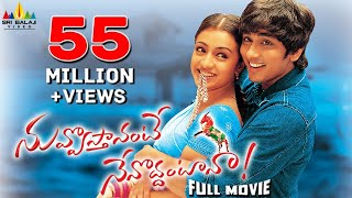 Nuvvostanante Nenoddantana Full Movie | Latest Telugu Full Movies | Siddharth, Trisha