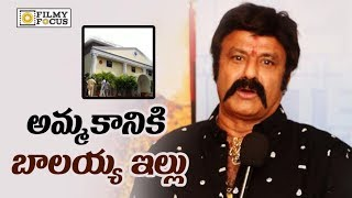 Balakrishna Shifting to Amaravthi, Hyderabad House for Sale