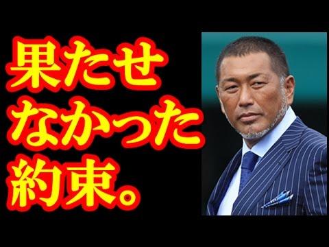 渡辺智男の画像 p1_29