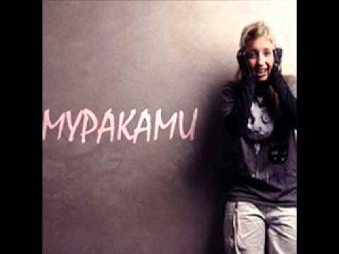 Мураками - Мандарины