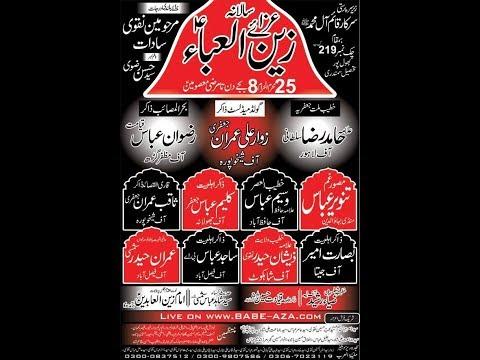 Live Majlis e Aza 25 Muharram 2018 Samundri (www.baabeaza.com)