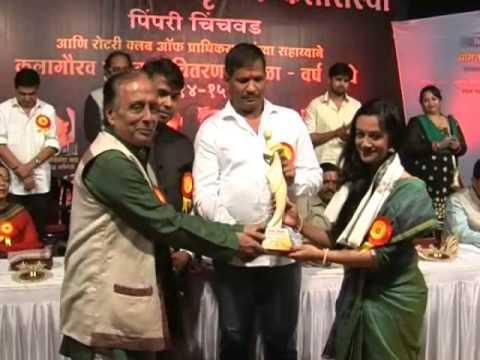 Kalarang Kalagaurav| MPC News | Pune | Pimpri-Chinchwad