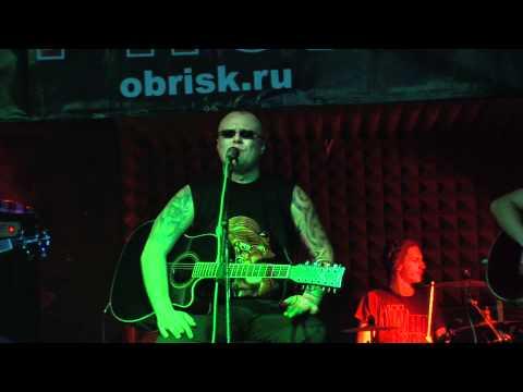 Вячеслав Бутусов - Посвящение N