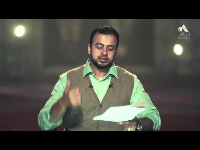وقتك ضائع لو حياتك بلا هدف - مصطفى حسني