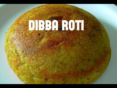 DIBBA ROTI RECIPE/healthy breakfast /traditional dibba rotti recipe