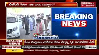 Complete Updates On KCR Meeting With TRS Leaders In TRS Bhavan