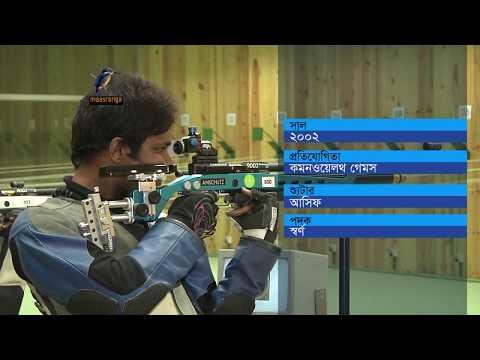 Bangladesh Shooting Sports