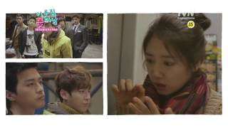 Trailer Flower Boy Next Door 3