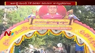 World Telugu Conference: TS Govt Arranged Arches with The Names of Telugu Poets