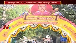 World Telugu Conference: TS Govt Arranged Arches with The Names of Telugu Poets  - netivaarthalu.com