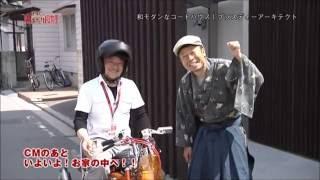 和モダンなコートハウス 〜まっすんの陽あたり良好〜