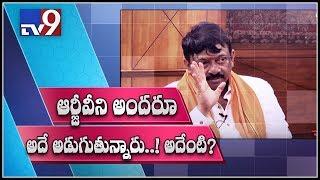 నేను ఎదవనే కానీ మరీ అంత ఎదవని కాదు - RGV || Watch in Mukha Mukhi @ 07:30pm