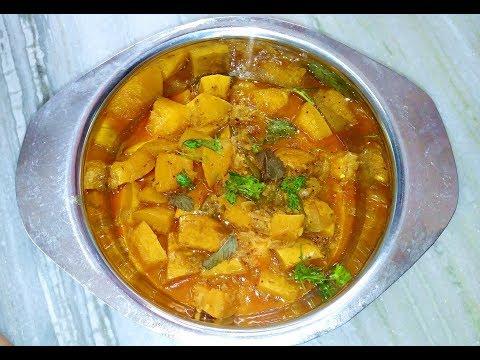 Gummadikaya Iguru | Pumpkin curry in telugu