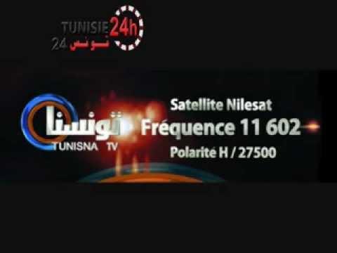 image vid�o هجوم مسلح على مقر قناة تونسنا وسط العاصمة