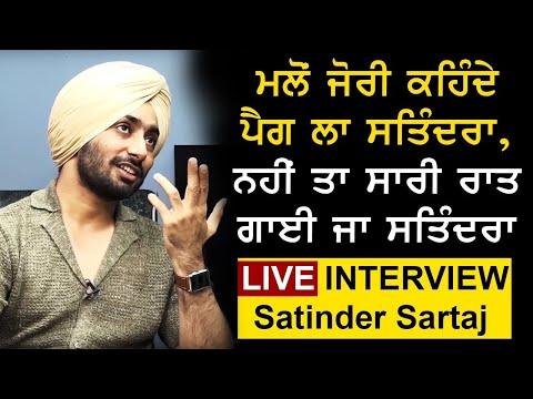 Special interview with Satinder Sartaaj