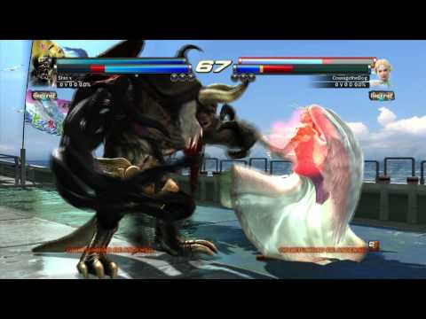 Tekken Tag Tournament 2: Wii U Edition Online Battle