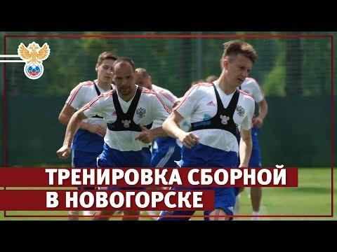 Тренировка, украденная бутса Дзюбы и торт l РФС ТВ