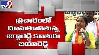 Political Mirchi : Jagga Reddy daughter Jaya Reddy criticises TRS