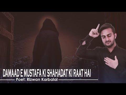21 Ramzan Noha | Damad E Mustafafa Ki Shahadat | Taki Rajani | New Mola Ali Noha