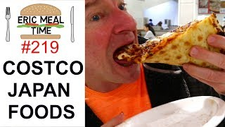 Costco Japan - All Items on FOOD Menu - Eric Meal Time #219