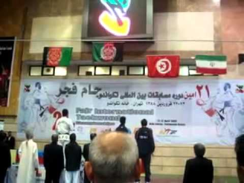 Afghanistan Taekwondo Champions in IRAN 2009 ..flv