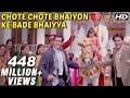 Download Chote Chote Bhaiyon Ke Bade Bhaiyya - Hum Saath Saath Hain - Salman, Saif Ali Khan, Karishma Kapoor MP3 song and Music Video
